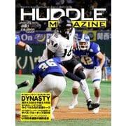 HUDDLE magazine(ハドルマガジン)  2019年2月号(ハドル) [電子書籍]