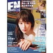 ENTAME (エンタメ) 2019年3月号(徳間書店) [電子書籍]