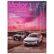 Motor Magazine 3月号(モーターマガジン社) [電子書籍]