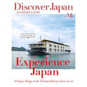 Discover Japan - AN INSIDER'S GUIDE Vol.16(ディスカバー・ジャパン) [電子書籍]