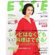 ESSE(エッセ) 2019年3月号(扶桑社) [電子書籍]