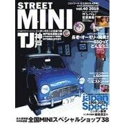 STREET MINI(ストリートミニ) 4月号 VOL.40(フェイヴァリット・グラフィックス) [電子書籍]