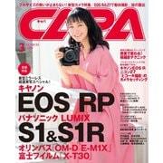 CAPA(キャパ) 2019年3月号(学研プラス) [電子書籍]
