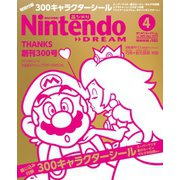 Nintendo DREAM(ニンテンドードリーム) 2019年4月号(徳間書店) [電子書籍]