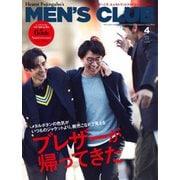 MEN'S CLUB (メンズクラブ) 2019年4月号(ハースト婦人画報社) [電子書籍]