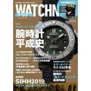 WATCH NAVI(ウォッチナビ) 4月号 2019 Spring(学研プラス) [電子書籍]