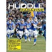 HUDDLE magazine(ハドルマガジン)  2019年3月号(ハドル) [電子書籍]