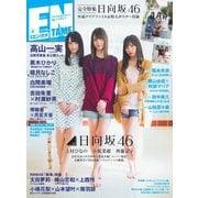 ENTAME (エンタメ) 2019年4月号(徳間書店) [電子書籍]