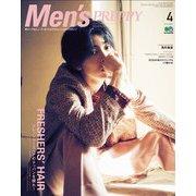 Men's PREPPY 2019年4月号(エイ出版社) [電子書籍]