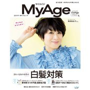 MyAge 2019 Spring(集英社) [電子書籍]