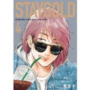 STAYGOLD(4)(祥伝社) [電子書籍]