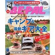 BE-PAL(ビーパル) 2019年4月号(小学館) [電子書籍]