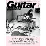 ギター・マガジン 2019年4月号(リットーミュージック) [電子書籍]