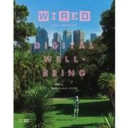 WIRED(ワイアード) Vol.32(コンデナスト・ジャパン) [電子書籍]
