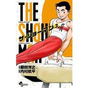 THE SHOWMAN 3(小学館) [電子書籍]