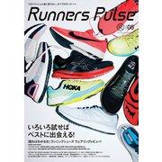 Runners Pulse Magazine Vol.05(SIP) [電子書籍]