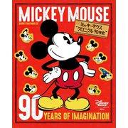 ミッキーマウス クロニクル90年史(講談社) [電子書籍]