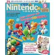 Nintendo DREAM(ニンテンドードリーム) 2019年5月号(徳間書店) [電子書籍]