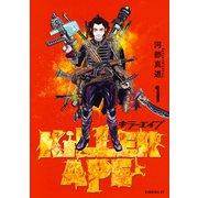 KILLER APE(1)(講談社) [電子書籍]