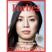 ForbesJapan 2019年5月号(リンクタイズ) [電子書籍]