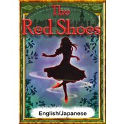 The Red Shoes 【English/Japanese versions】(YellowBirdProject) [電子書籍]