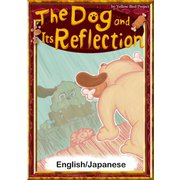 The Dog and Its Reflection 【English/Japanese versions】(YellowBirdProject) [電子書籍]