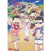 おそ松さん よくばり!ニートアイランド 公式イラストブック(KADOKAWA Game Linkage) [電子書籍]