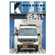 K MAGAZINE Vol.2(芸文社) [電子書籍]