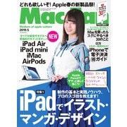 Mac Fan(マックファン) 2019年5月号(マイナビ出版) [電子書籍]