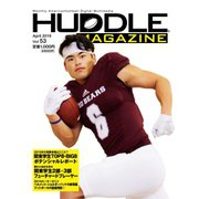 HUDDLE magazine(ハドルマガジン)  2019年4月号(ハドル) [電子書籍]