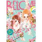 BE・LOVE 2019年5月号 (2019年4月1日発売)(講談社) [電子書籍]