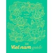 Vietnam guide 24H (朝日新聞出版) [電子書籍]