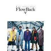 1st ARTIST BOOK FlowBack V -ヴィーディ-(KADOKAWA) [電子書籍]