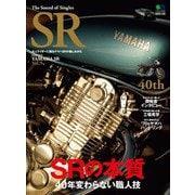 The Sound of Singles SR Vol.9(エイ出版社) [電子書籍]