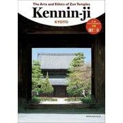 古寺バイリンガルガイド~The Arts and Ethics of Zen Temples 建仁寺~(小学館) [電子書籍]