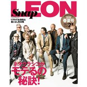 Snap LEON vol.21(主婦と生活社) [電子書籍]