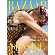 Harper's BAZAAR(ハーパーズ・バザー) 2019年6月号(ハースト婦人画報社) [電子書籍]