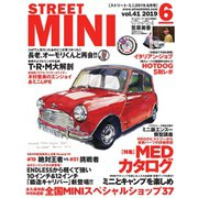 STREET MINI(ストリートミニ) 6月号 VOL.41(フェイヴァリット・グラフィックス) [電子書籍]