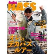 Angling BASS Vol.23(コスミック出版) [電子書籍]