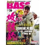 Angling BASS Vol.26(コスミック出版) [電子書籍]