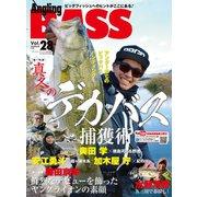 Angling BASS Vol.28(コスミック出版) [電子書籍]