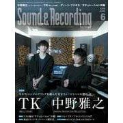 サウンド&レコーディング・マガジン 2019年6月号(リットーミュージック) [電子書籍]