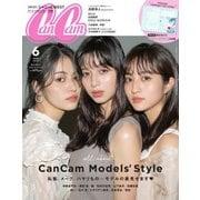 CanCam(キャンキャン) 2019年6月号(小学館) [電子書籍]