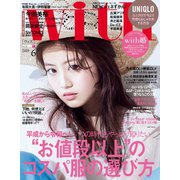 with 2019年 6月号(講談社) [電子書籍]