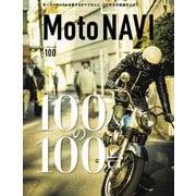 MOTO NAVI No.100 2019 June(ボイス・パブリケーション) [電子書籍]