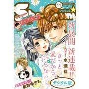 Sho-Comi 2019年11号(2019年5月2日発売)(小学館) [電子書籍]