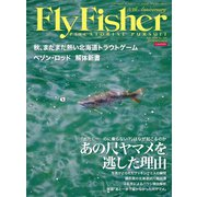 FLY FISHER(フライフィッシャー) 2018年12月号(つり人社) [電子書籍]