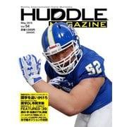 HUDDLE magazine(ハドルマガジン)  2019年5月号(ハドル) [電子書籍]