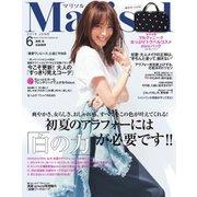 marisol(マリソル) 6月号(集英社) [電子書籍]