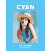 NYLON JAPAN 2019年6月号増刊 CYAN issue 021(2019 SUMMER)(カエルム) [電子書籍]